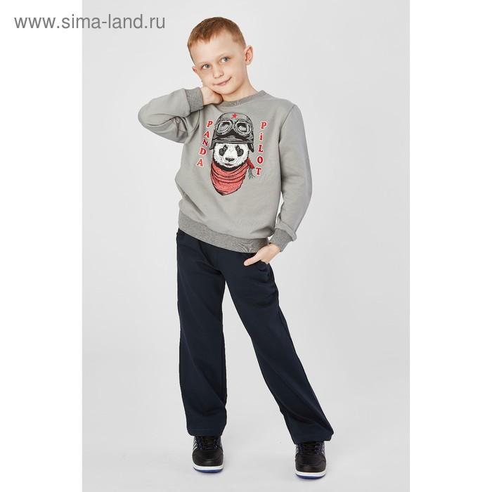 Джемпер для мальчика, рост 128 см, цвет тёмно-серый