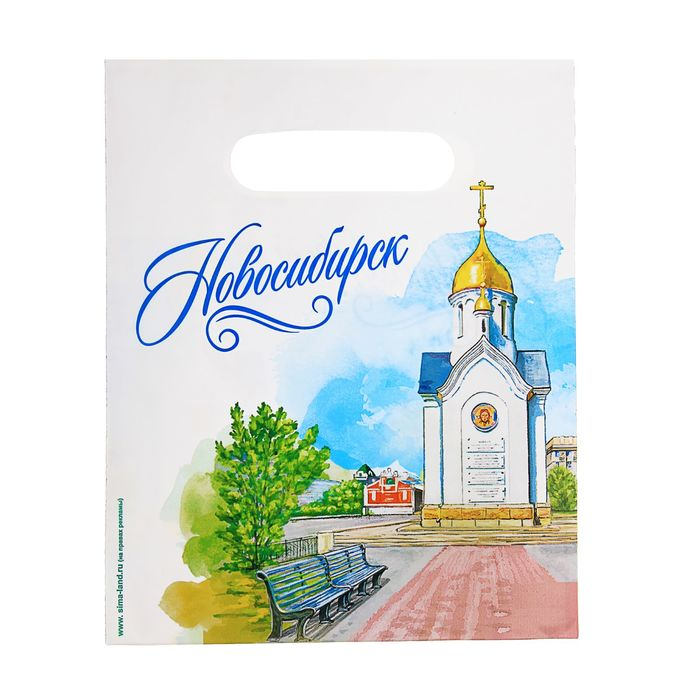 Пакет подарочный Новосибирск. Часовня Николая. Акварель