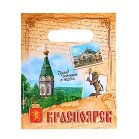 Пакет подарочный «Красноярск» Ош