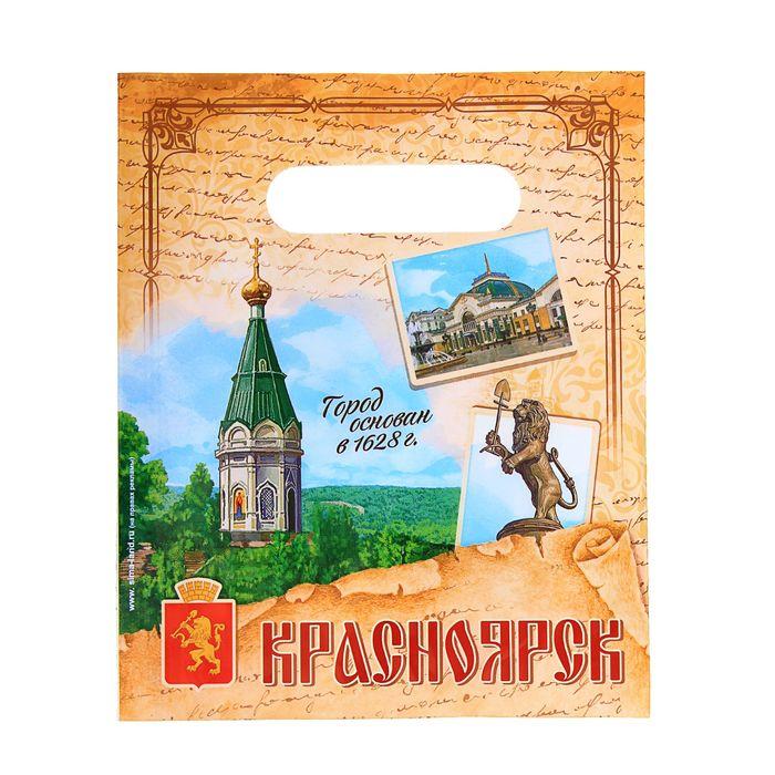 Пакет подарочный Красноярск