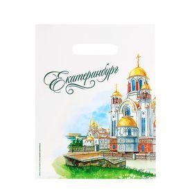 Пакет подарочный «Екатеринбург. Храм-на-Крови. Акварель» Ош