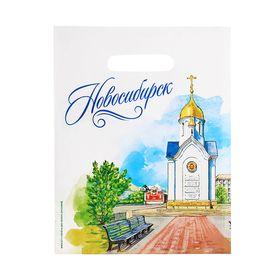 Пакет подарочный «Новосибирск. Часовня Николая. Акварель» Ош