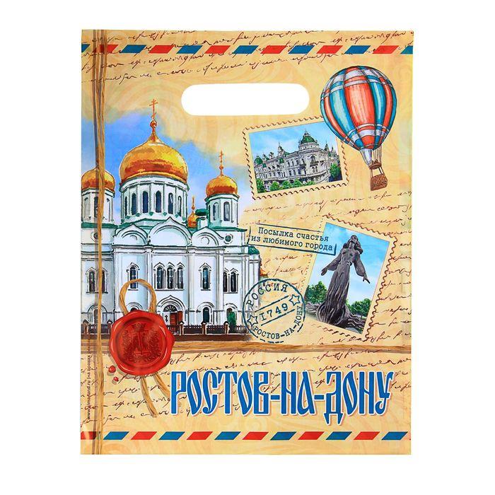Пакет подарочный «Ростов-на-Дону»