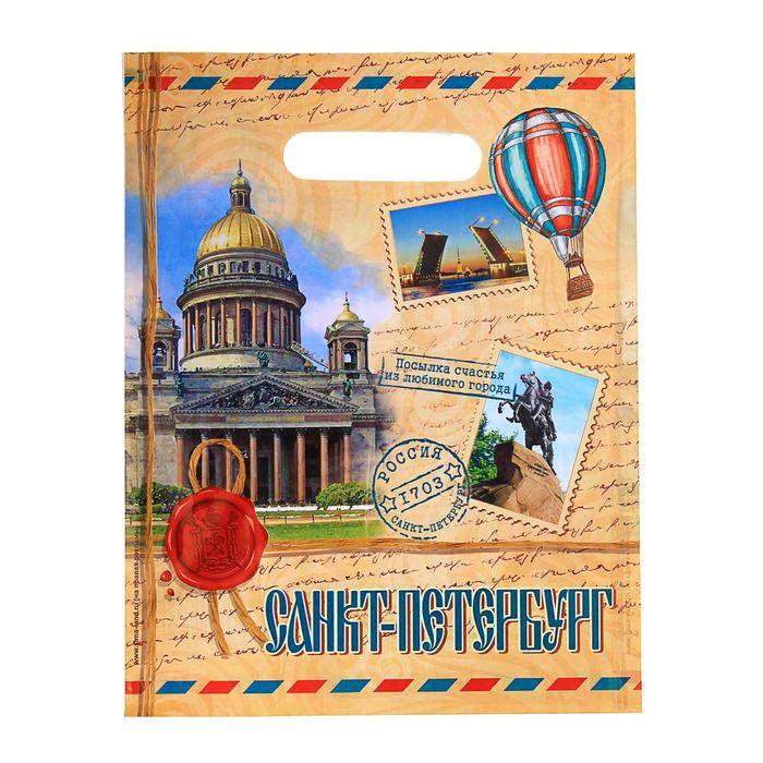 Пакет подарочный Санкт-Петербург. Почтовый