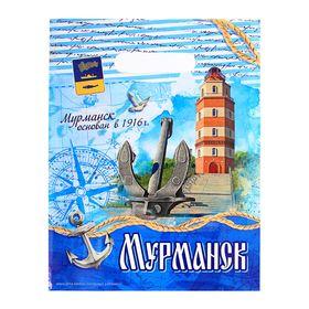 Пакет подарочный «Мурманск. Морской» Ош