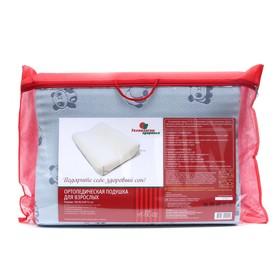 Подушка ортопедическая НТ-ПС-02, размер 50 x 36,5 x 9/12 см Ош