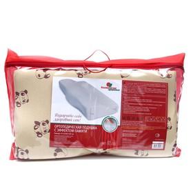 Подушка ортопедическая НТ-ПС-03, с эффектом памяти и выемкой под плечо, размер 61,5 x 34 x 13/8 см Ош