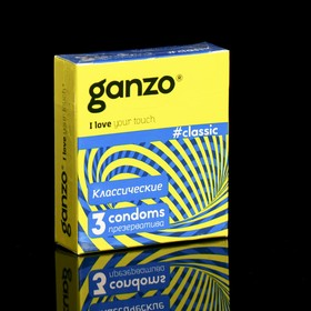 Презервативы «Ganzo» Classic, классические, 3 шт Ош