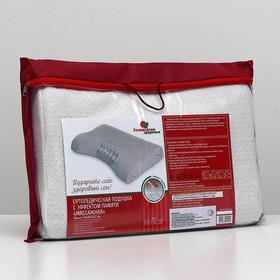 Подушка ортопедическая НТ-ПС-07, для взрослых, с эффектом памяти и выемкой, размер 55 x 36 x 10/7 см Ош
