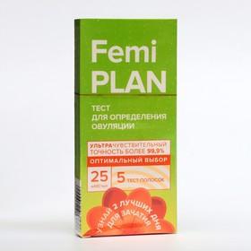 Тесты для определения овуляции FEMiPLAN  'ФемиПлан' Ош