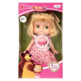 Кукла «Маша» со звуком Ош