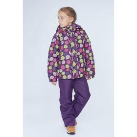 Комплект для девочки (куртка, полукомбинезон), рост 98 см, цвет фиолетовый S17344