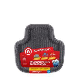 Коврик автомобильный универсальный AUTOPROFI PET-160r BK для заднего ряда, универсальный, ванночка, ковролин, 45х47 см, цвет чёрный Ош