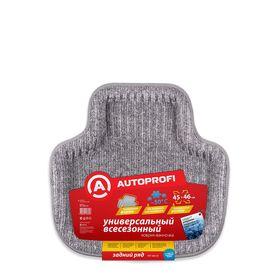 Коврик автомобильный универсальный AUTOPROFI PET-160r GY для заднего ряда, универсальный, ванночка, ковролин, 45х47 см, цвет серый Ош
