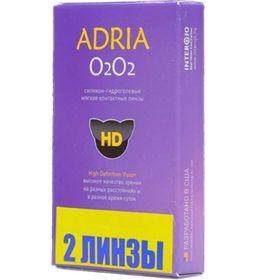 Контактные линзы Adria o2o2, -8.0/8,6, в наборе 2шт