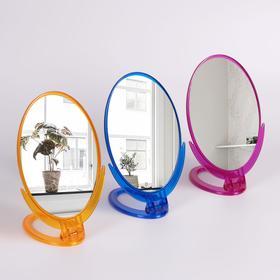 Зеркало складное-подвесное, зеркальная поверхность 10,5 × 14,5 см, цвет МИКС Ош