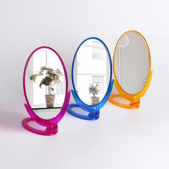 Зеркало складное-подвесное, зеркальная поверхность 12,5 × 17 см, МИКС