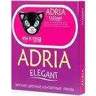 Цветные контактные линзы Adria Elegant - Grey, -5.5/8,6, в наборе 2шт