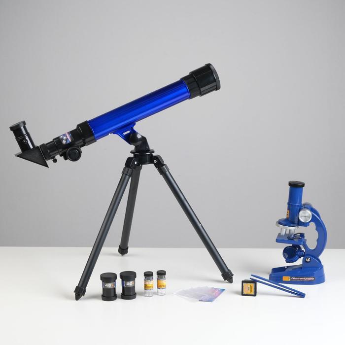 Набор телескоп настольный, три линзы х20, 30, 40 микроскоп, увеличение х300, 600, 1200