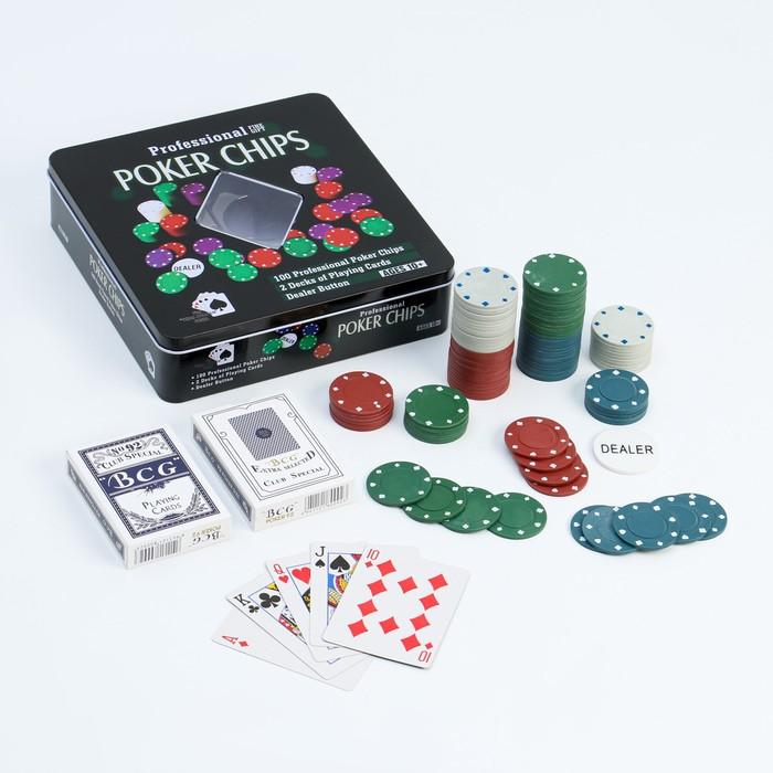 Покер набор для игры карты 2 колоды микс, фишки 100 шт, без номинала 20х20 см