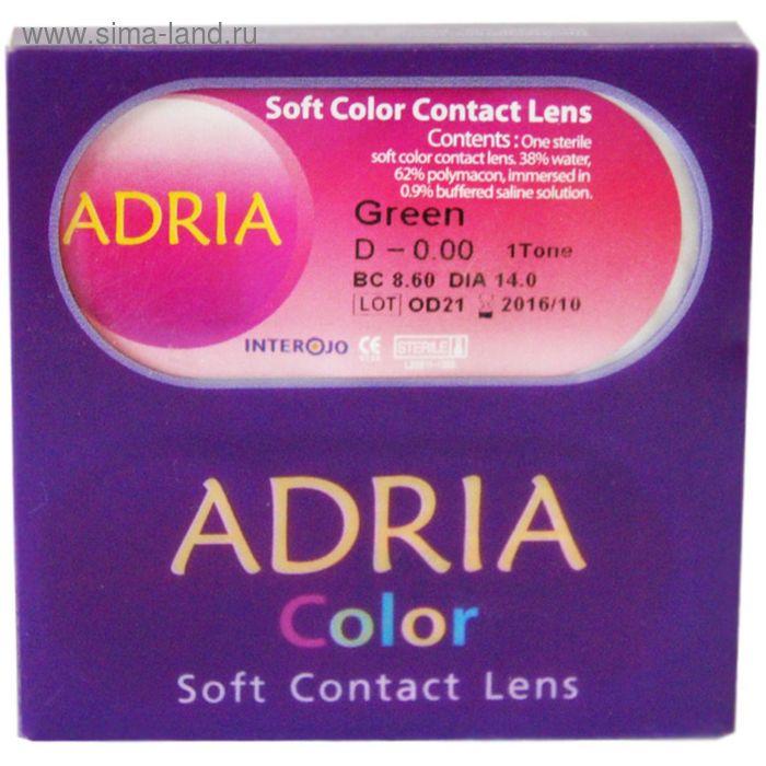 Цветные контактные линзы Adria 2Tone - True sapphire, -1.0/8,6, в наборе 2шт