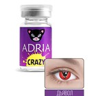 Карнавальные контактные линзы Adria Crazy - Красный дьявольский глаз, в наборе 1шт