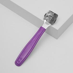 Станок для педикюра с лезвием, 14 см, цвет МИКС Ош