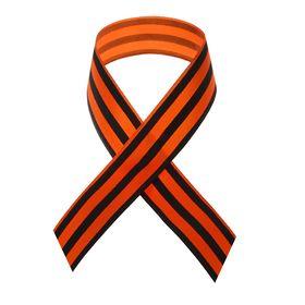 Лента георгиевская, атласная, 40 см, цвет оранжево-чёрный Ош