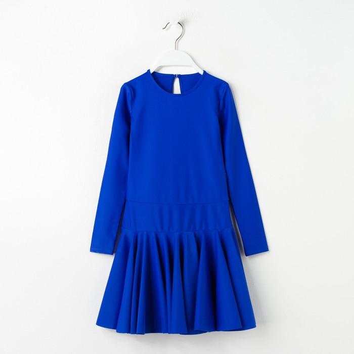 Платье спортивное для девочки, рост 140 см, цвет синий Р 2.4