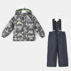 Комплект для мальчика (куртка и полукомбинезон), рост 92 см, цвет серый MS17202