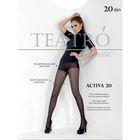 Колготки женские Activa 20 den, цвет чёрный (nero), размер 5