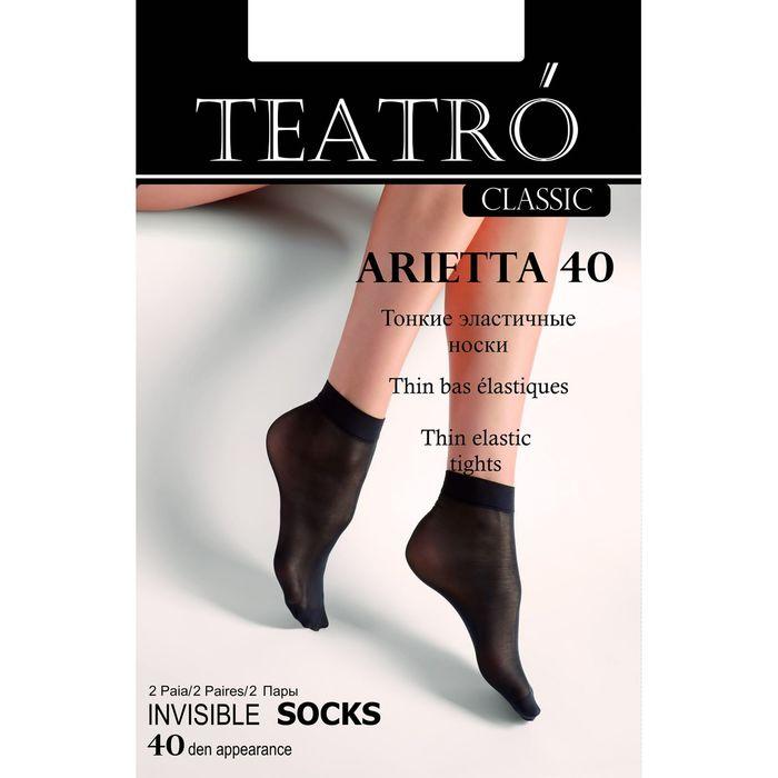 Носки женские (2 пары) Arietta 40 (nero, u)
