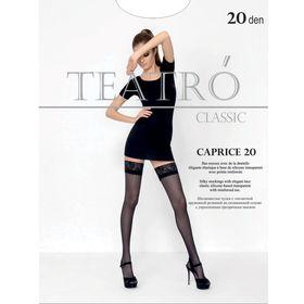 Чулки женские Caprice 20 цвет загара (daino), размер 3