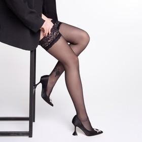 Чулки женские Caprice 20 цвет чёрный (nero), размер 2