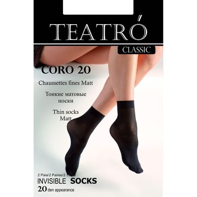 Носки женские (2 пары) Coro 20 (nero, u) - Фото 1