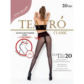 Колготки женские Teatro Talia, цвет загар (daino), размер 2