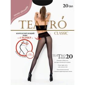 Колготки женские Teatro Talia, цвет чёрный (nero), размер 4