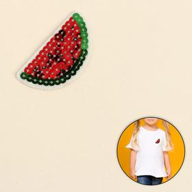 Термоаппликация «Арбуз», с пайетками, 6 × 3 см, цвет красный
