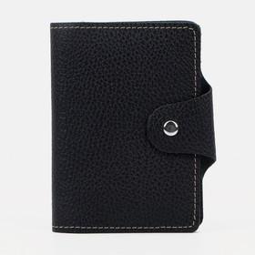 Обложка для автодокументов и паспорта, цвет чёрный Ош