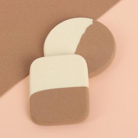 Набор спонжей для нанесения косметики, 2 шт, цвет бежевый/белый