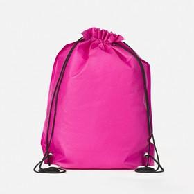 Мешок для обуви, отдел на шнурке, цвет розовый