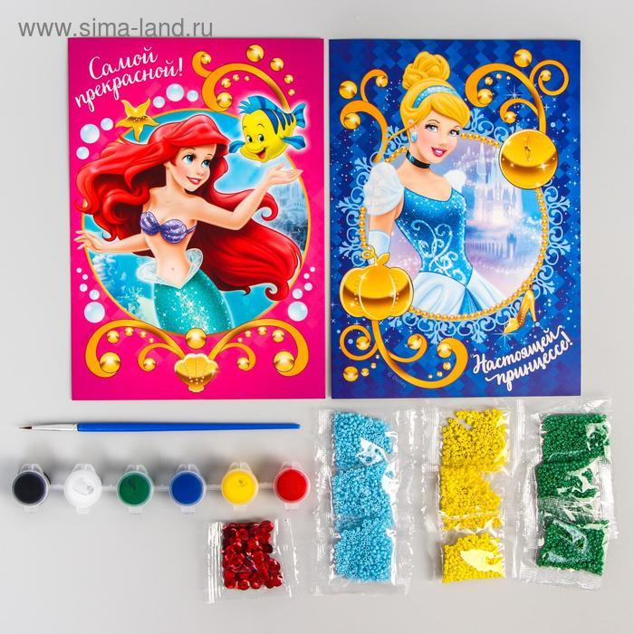 """Аппликация бисером """"Самой прекрасной!"""", Принцессы, краски 6 цветов, кисть, пайетки, А5"""
