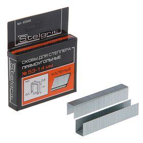 Cкобы для мебельного степлера каленые Stelgrit, тип 53, 14x0.7 мм, в упаковке 1000 шт. Ош