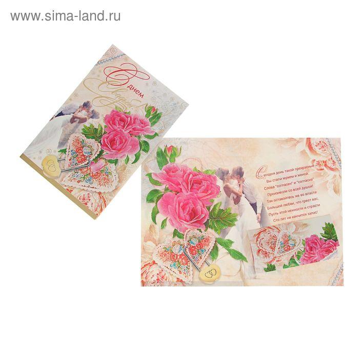 салоне большие свадебные открытки с конвертом вопрос случает преддверии
