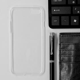 Чехол LuazON для iPhone 7/8/SE (2020), силиконовый,  прозрачный