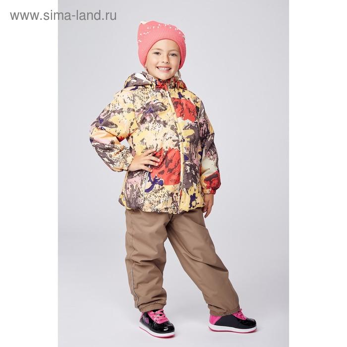 """Комплект для девочек """"CLARA"""", рост 98 см, цвет золотой с принтом/бежевый 71242_М"""