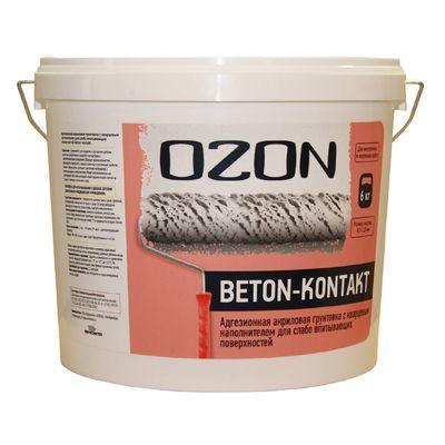 Бетон ак сертификация смесей бетонных