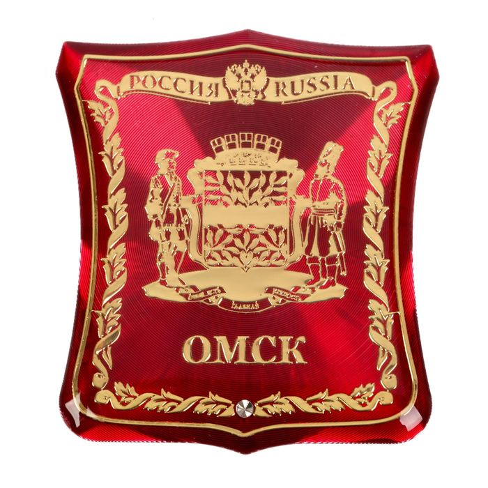 Интернет Магазин Купить Омск