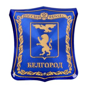 Магнит-герб «Белгород» Ош