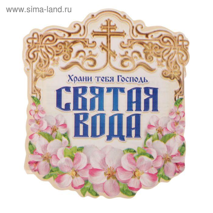 Наклейка «Святая вода» (цветы)
